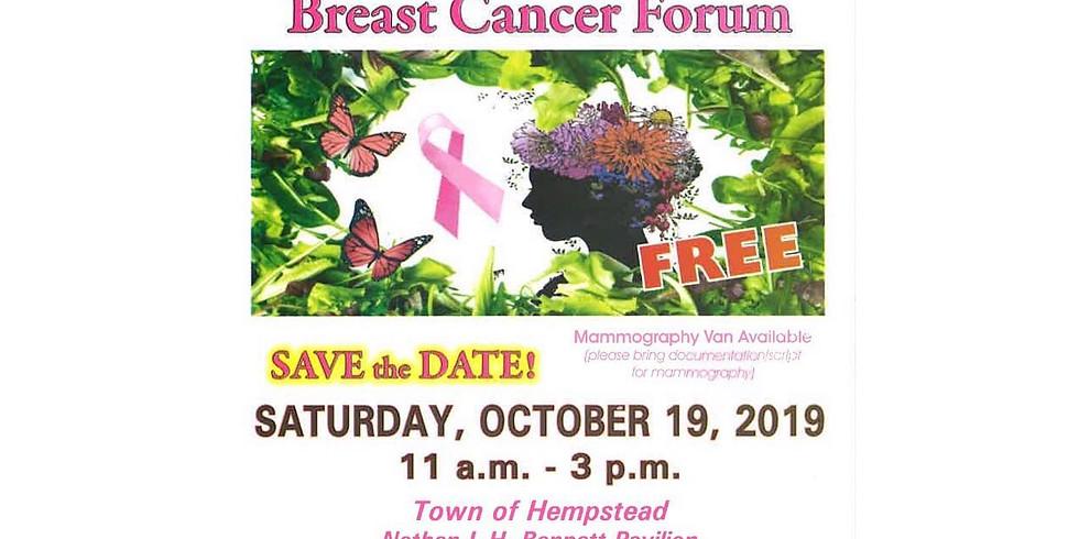17th Annual Breast Cancer Forum