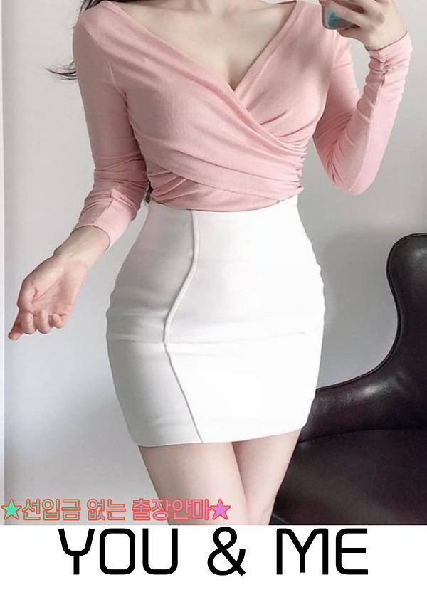 등촌동출장안마 유앤미.png