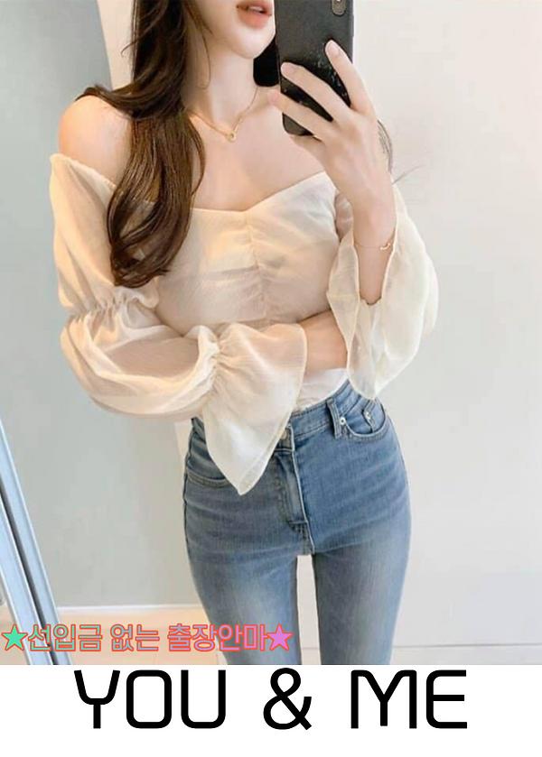 역삼동출장안마 유앤미.png