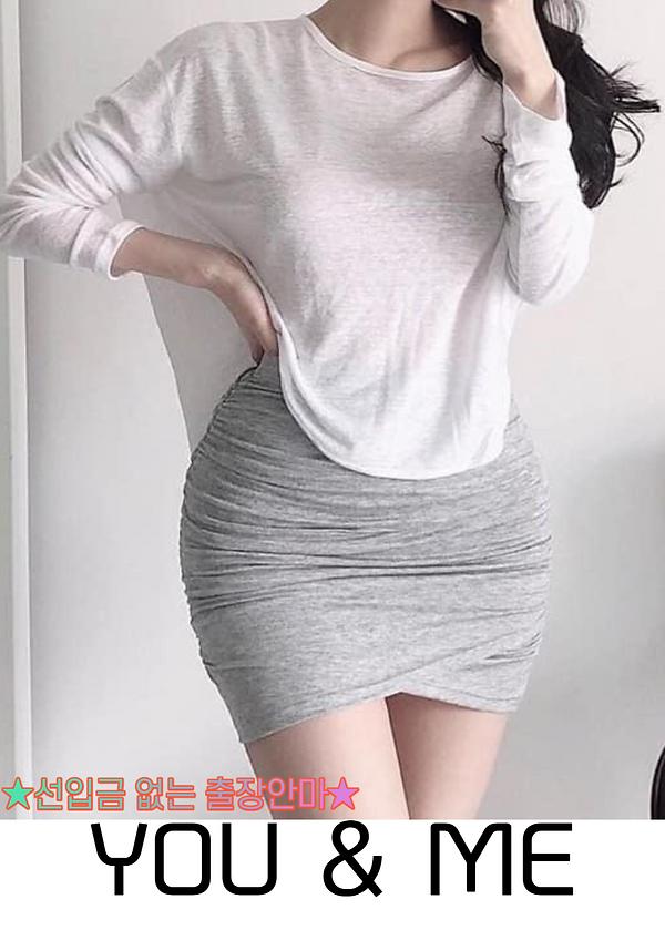 신대방출장안마 유앤미.png