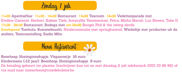Uitnodiging Zomerfeest 2019_3.png