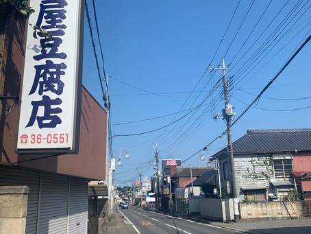 名店ばかり、谷田部商店街の老舗を訪れてみた!