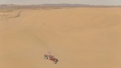 PDS Dune Buggie 1-2