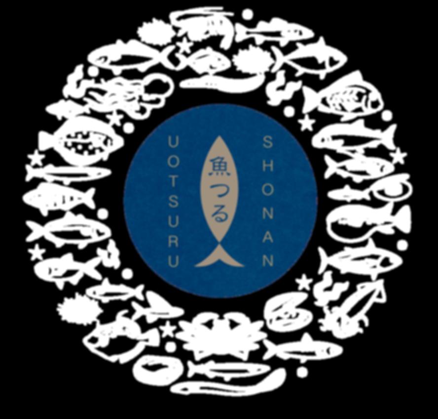 湘南魚つる.png