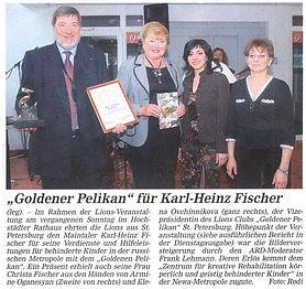 Goldener+Pelikan+f%C3%BCr+KHFischer+Main