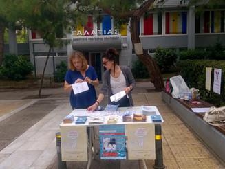 Ενημέρωση για την ψυχική υγεία έγινε στην πλατεία της Νέας Σμύρνης