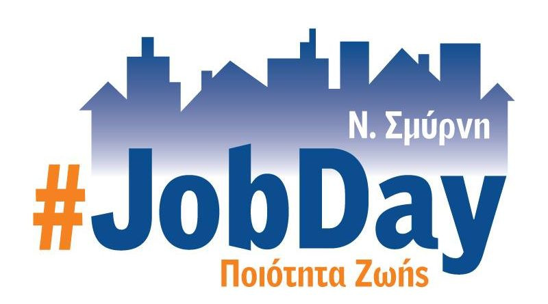Workshop αναζήτησης εργασίας και προσωπικό coaching