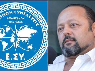Στη Νέα Σμύρνη έβαλαν γκαζάκια στα γραφεία της ΜΚΟ «Ελλήνων Συνέλευσις» του Αρτέμη Σώρρα
