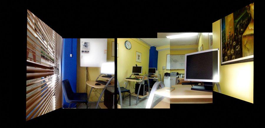 Αίθουσα Διδασκαλίας 3