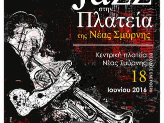 Jazz στην πλατεία Νέας Σμύρνης
