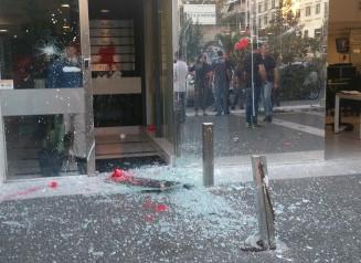 Επίθεση στο Έθνος και την 24media επί της Συγγρού