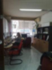 Αίθουσα Διδασκαλίας 2 | Orizontes Data