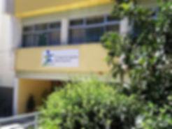 12ο Δημοτικό Σχολείο Νέας Σμύρνης