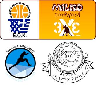 ΤΟΥΡΝΟΥΑ MILKO 3X3