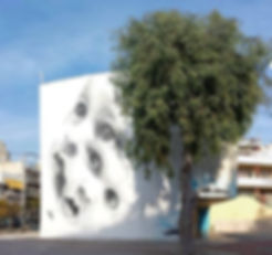 Graffiti σε σχολείο της Νέας Σμύρνης - ΙΝΟ