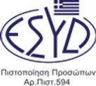 Εθνικό Σύστημα Διαπίστευσης (ΕΣΥΔ)