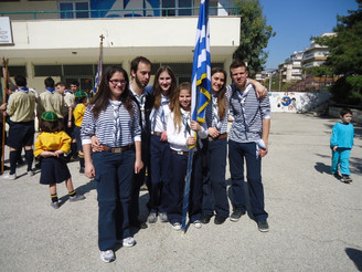 Σώμα Ελληνικού Οδηγισμού Νέας Σμύρνης