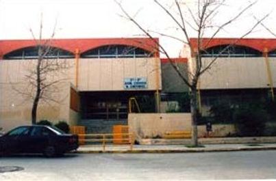 5ο Δημοτικό Σχολείο Νέας Σμύρνης