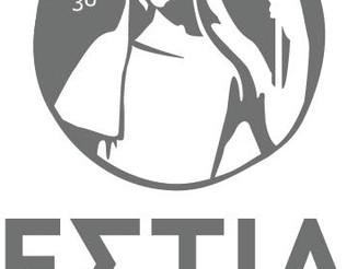 Επιμορφωτικά Τμήματα Εστίας 2016-2017