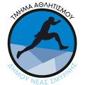 «Αθλητισμός για όλους» 2016-'17