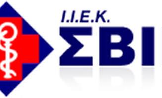 50 υποτροφίες διετούς φοίτησης για νέους οικονομικά ευάλωτους δημότες Αττικής από την ΚΕΔΕ και το ΙΕ
