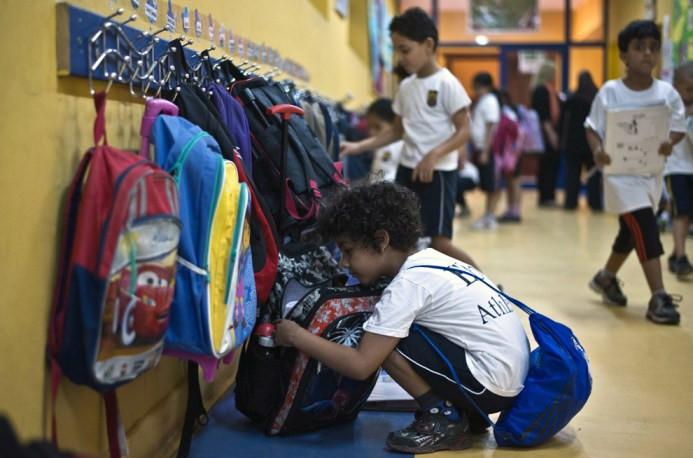 Αίγυπτος, Βρετανικό Διεθνές σχολείο στο Κάιρο στις 12 Ιουνίου