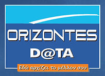Orizontes Data | Σχολή Πληροφορικής