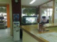 Χώρος Διαλείμματος | Orizontes Data