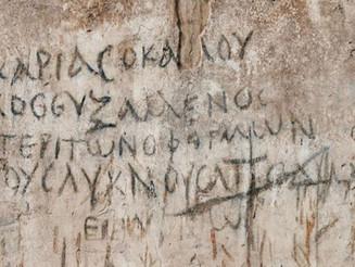 Στη Σμύρνη ανακαλύφθηκε απεικόνιση αρχαίου ελληνικού σταυρόλεξου