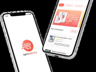 Δωρεάν e-shop από την Περιφέρεια Αττικής