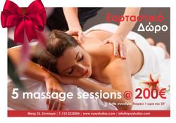 offer_massage_web