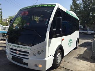 Ανανέωση Λεωφορείων ΔημοτικήςΣυγκοινωνίας