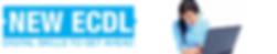 ECDL | Σχολή Πηροφορικής Orizontes Data