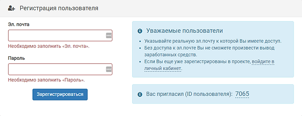 registracija-advprofit.png