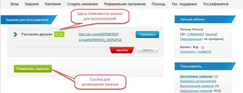 vkserfing_3.jpg