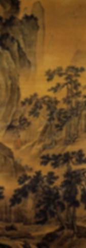 Taoism | Huangdi | Guangzhengzi