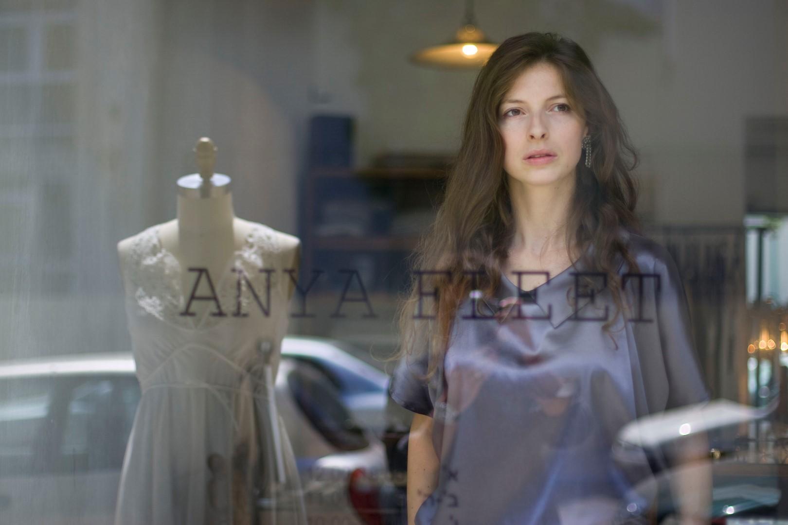אניה פליט  2009