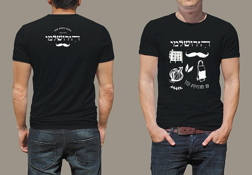 shirt1 (2).jpg