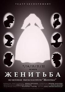 постер ФИН2-small.jpg