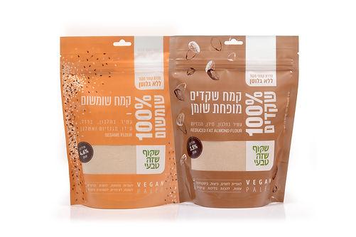 קמחי מקור ללא גלוטן - קמח שקדים מופחת שומן וקמח שומשום