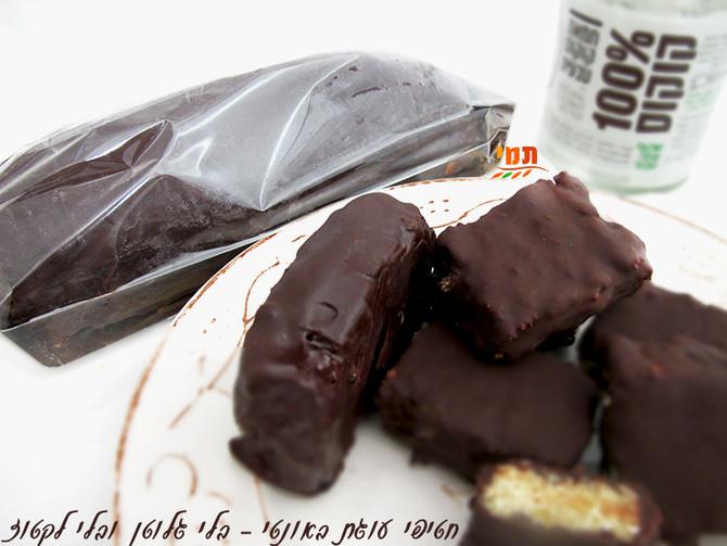 באונטי חמאת קוקוס שוקולד, חטיף או סושי - תבחרו. ללא גלוטן, ללא לקטוז