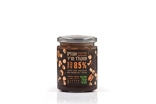 אגוזים שוקולד מריר 250 גרם