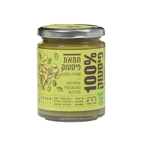 חמאת פיסטוק 250 גרם
