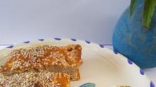 פשטידת גבינות מקמח שקדים מופחת שומן, ללא גלוטן שלנו. בוקר שבת