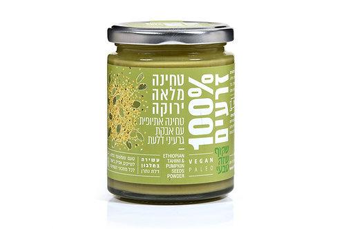 טחינה מלאה ירוקה 250 גרם
