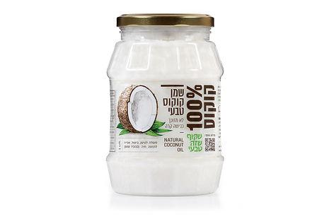 שקוף שזה טבעי - שמן קוקוס טבעי 100%