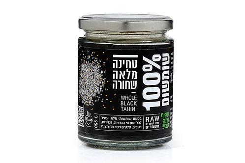 טחינה מלאה שחורה 250 גרם