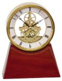 Executive Rosewood/Gold Piano Finish Clock