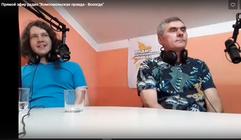 """На радио """"Комсомольская правда"""""""