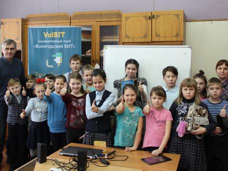 В гостях у детей в Кириллове